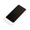 Additional Images for UNIVERSAL WHITE SOLAR POWERED POWER BANK