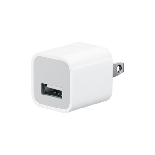 ORIGINAL IPHONE USB POWER ADAPTOR