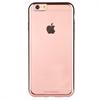 Additional Images for VIVA MADRID METALICO FLEX  RUBINE ROSE GOLD EDGE FOR IPHONE 6/6S