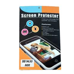 Legacy Screen Protector